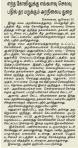 30_07_2013_002_025
